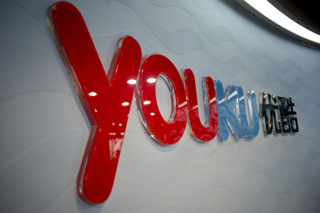 Youku : A Chinese Video Service Giant Hacked; More than 100 Million Accounts sold on Dark Web